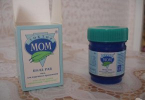 Сенсоневральная тугоухость дети лечение